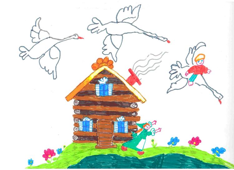Гуси лебеди рисунок 2 класс, отпуск картинки прикольные